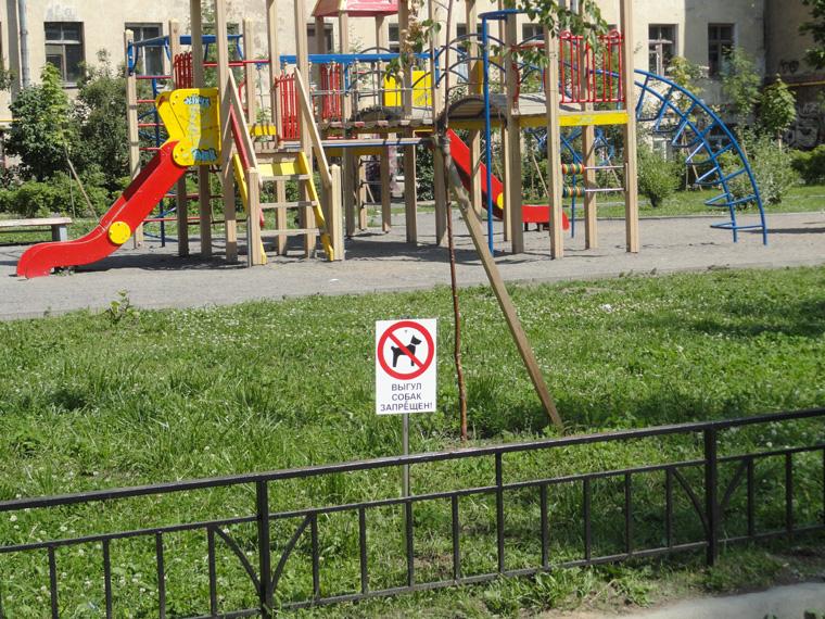 Как заставить тсж сделать детскую площадку
